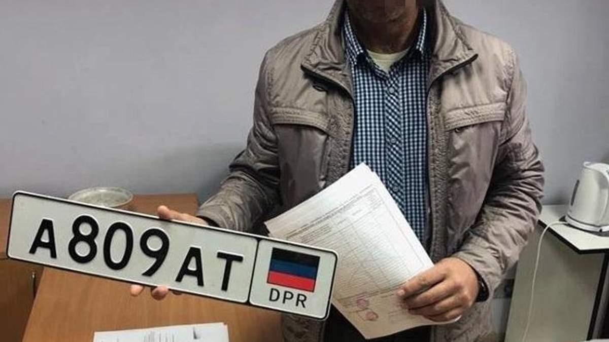 """СБУ впіймала зухвальця, який роз'їжджав по Києву на номерах так званої """"ДНР"""": хто він"""