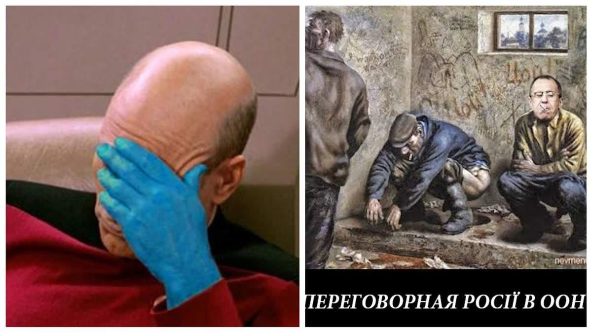 """Самые смешные мемы недели: """"синяя рука"""" в Киеве и """"переговорный туалет"""" России в ООН"""