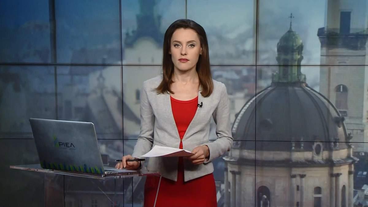 Випуск новин за 14:00: Видворення угорського консула. Скандал під Київрадою
