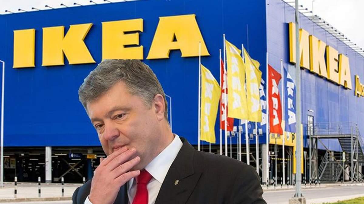 """Порошенко """"продає"""" виборцям прихід на український ринок шведської компанії IKEA, – Лещенко"""