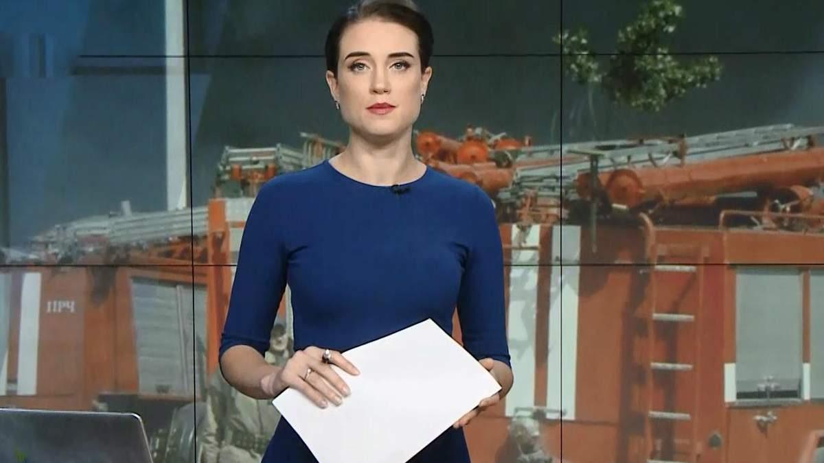 Випуск новин за 12:00: ДТП в Києві. Експедиція на безлюдний острів