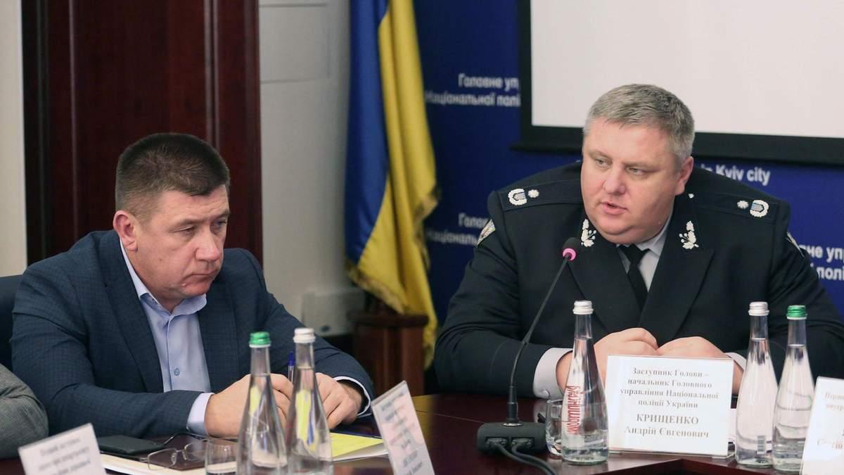14 октября полиция Киева будет работать в усиленном режиме