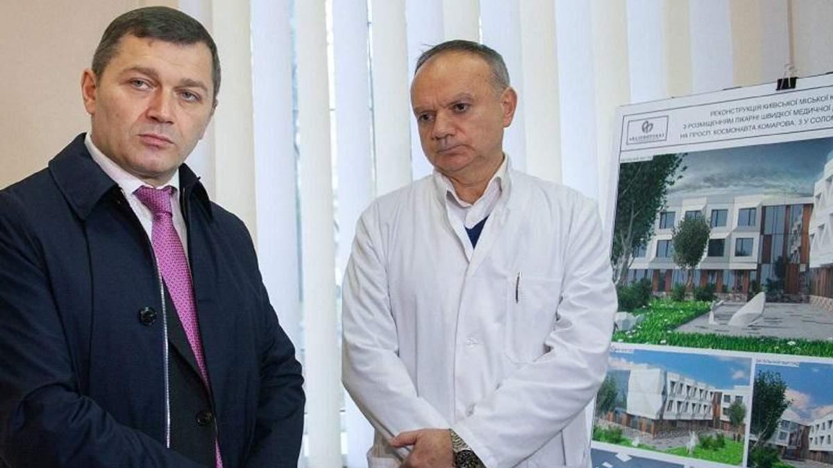 В столиці створять нову лікарню швидкої допомоги, що обслуговуватиме понад мільйон киян
