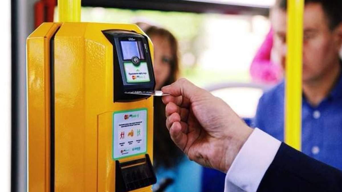 Електронний квиток в транспорті Києва: коли він з'явиться та як на це реагують пасажири