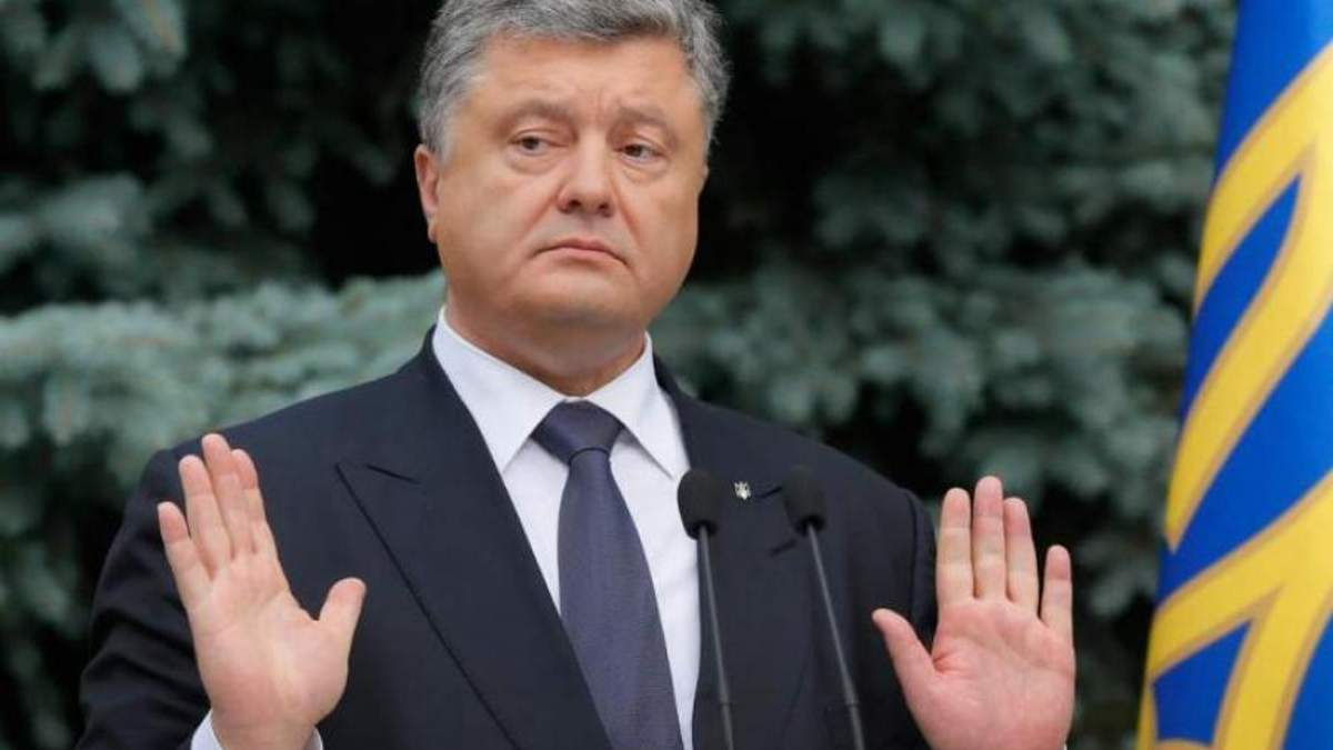 Для чого Порошенко оточує себе людьми, які вірно служили режиму Януковича
