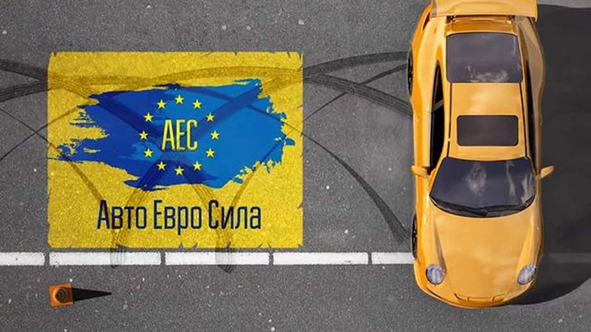 Частину Києва у середу заблокують власники авто на єврономерах: вимоги активістів