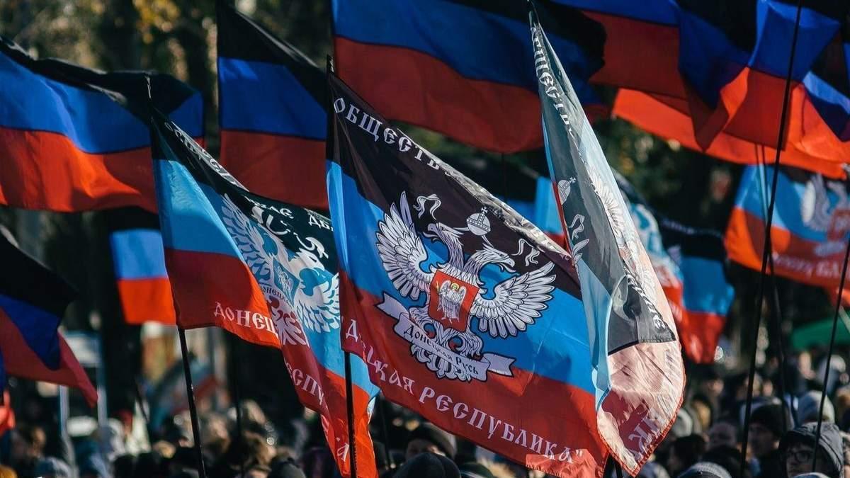 Пропагандистську макулатуру продає інтернет-магазин у Києві