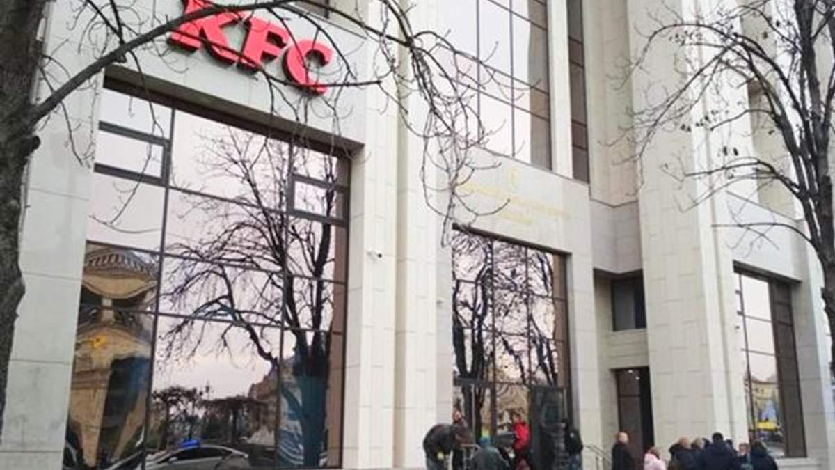 Ресторан KFC в Доме профсоюзов в Киеве открыла российская компания