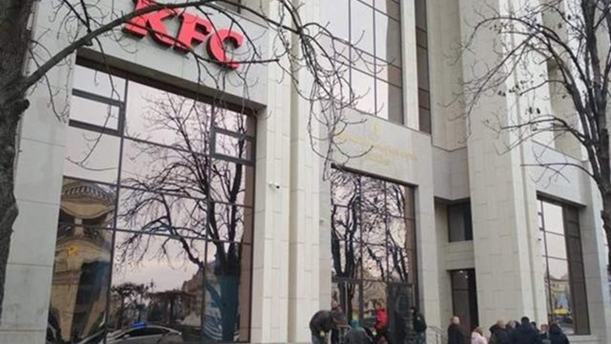 Ресторан KFC в Доме профсоюзов закрыли
