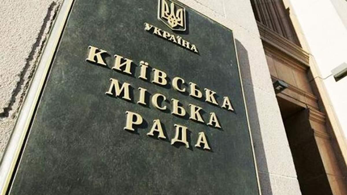 У Києві перейменували низку вулиць: зникли площа Новоросійська та провулок Радянський