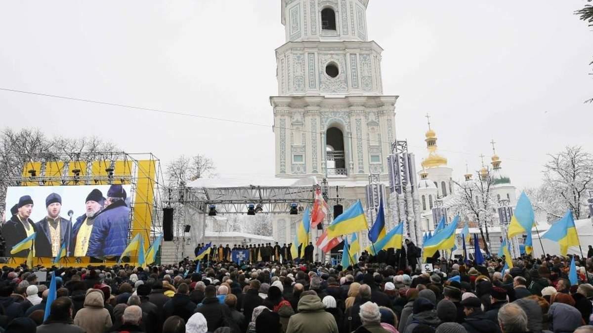 Скільки українців чекали на рішення Собору на Софіївській площі: відома цифра