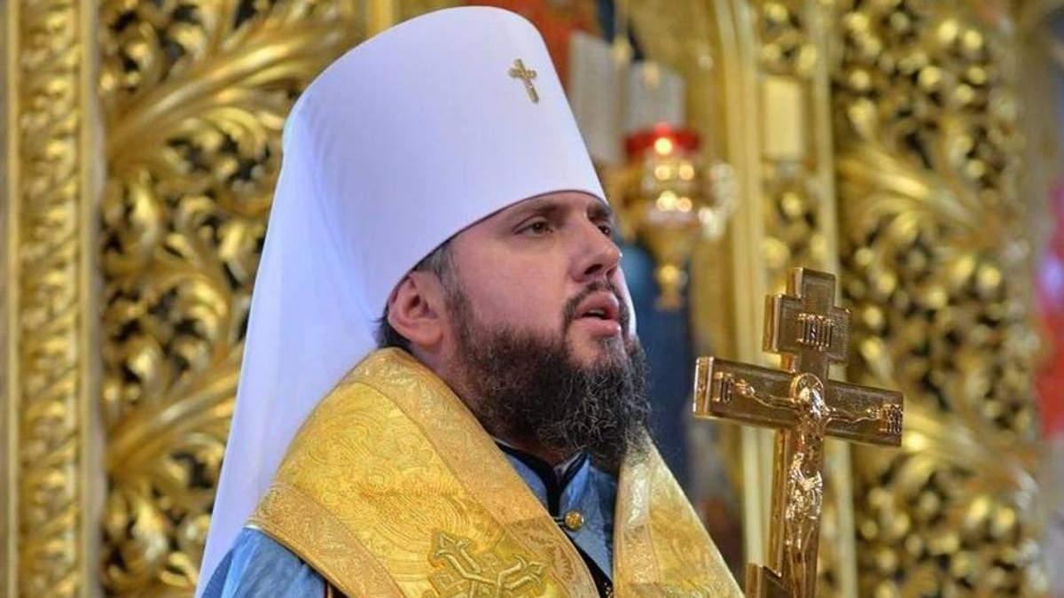 Митрополит Епіфаній розпочав першу службу як голова Єдиної помісної церкви: фото та відео