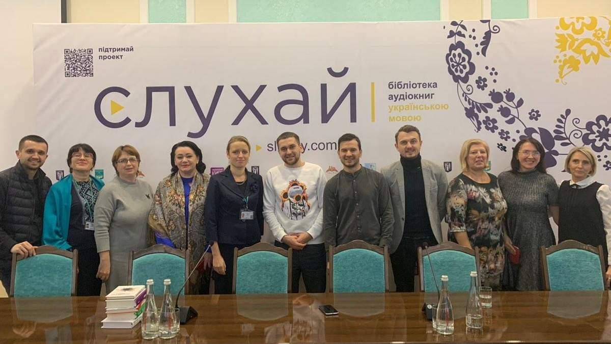 У Києві презентували першу онлайн-бібліотеку аудіокниг українською мовою