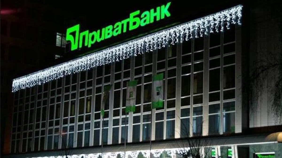 """У перший день Нового року пограбували """"Приватбанк"""" у Києві, – ЗМІ"""