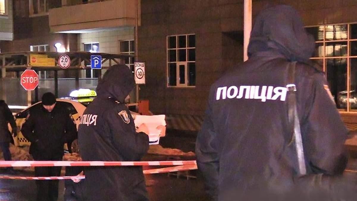 Вбивство працівника Управління держохорони в Києві
