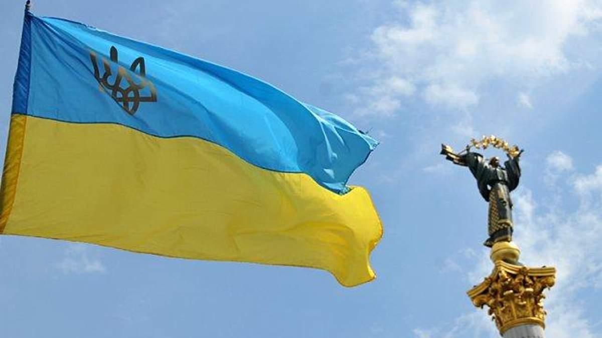 Новости Украины 4 января 2019 - новости Украины и мира