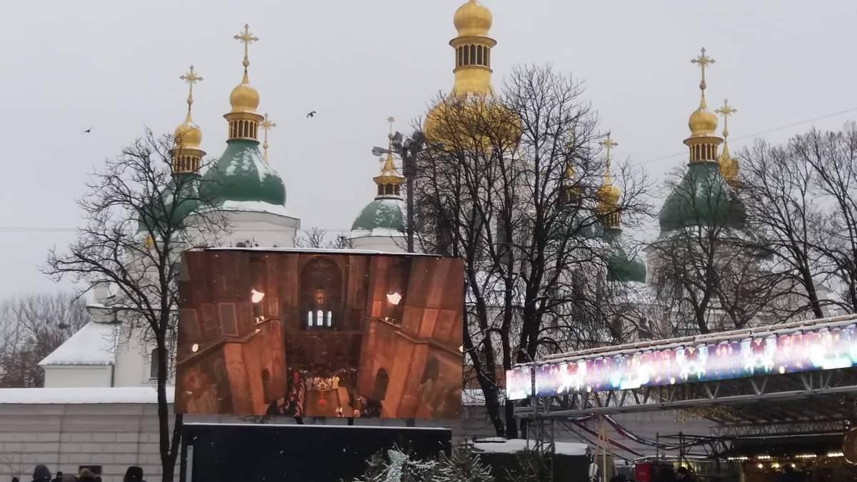 Епіфаній розпочав різдвяну літургію у Софійському соборі: фото та відео