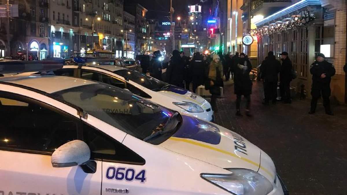 """Полиция во время штурма """"офиса Зеленского"""" в Киеве"""