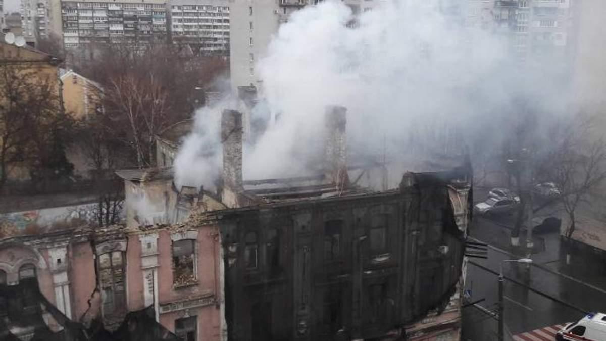Случайность или нет: почему горят исторические памятники в Киеве