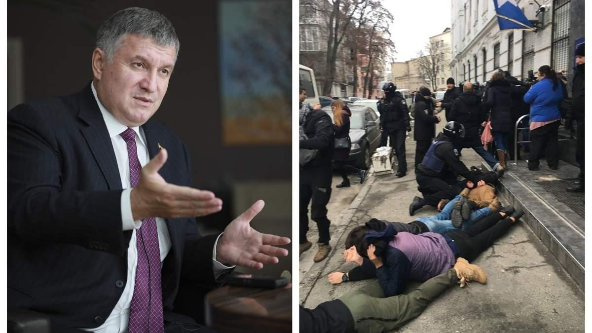 """Аваков став на захист поліції, яка затримала і побила учасників акції """"Хто замовив Катю Гандзюк"""""""