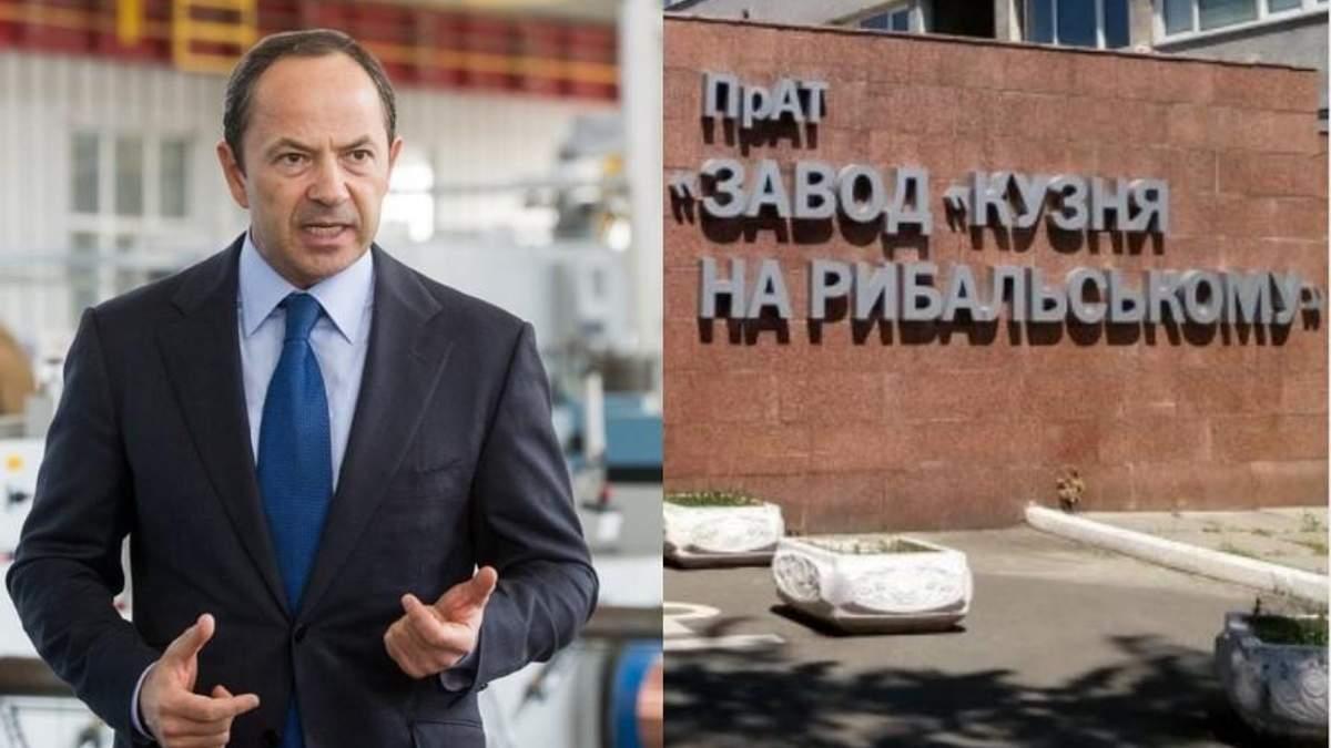Житло та офісний центр: Тігіпко вперше розповів, що збудує на купленому в Порошенка заводі