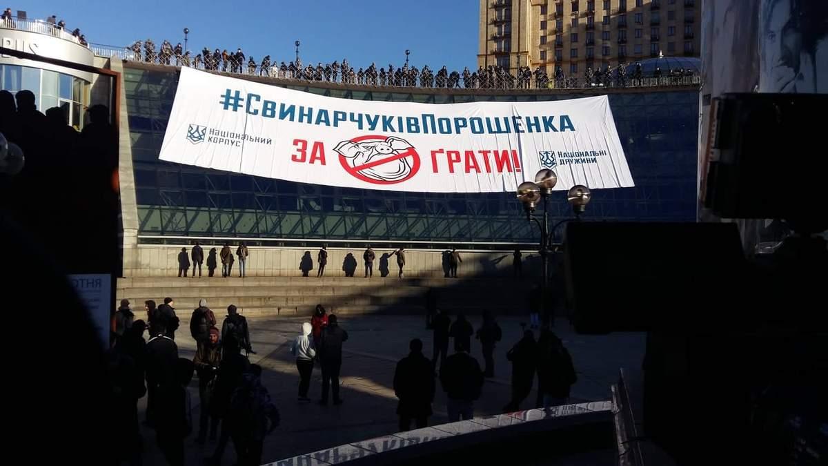 В Киеве активисты вывесили гигантский баннер против приспешников Порошенко: фото