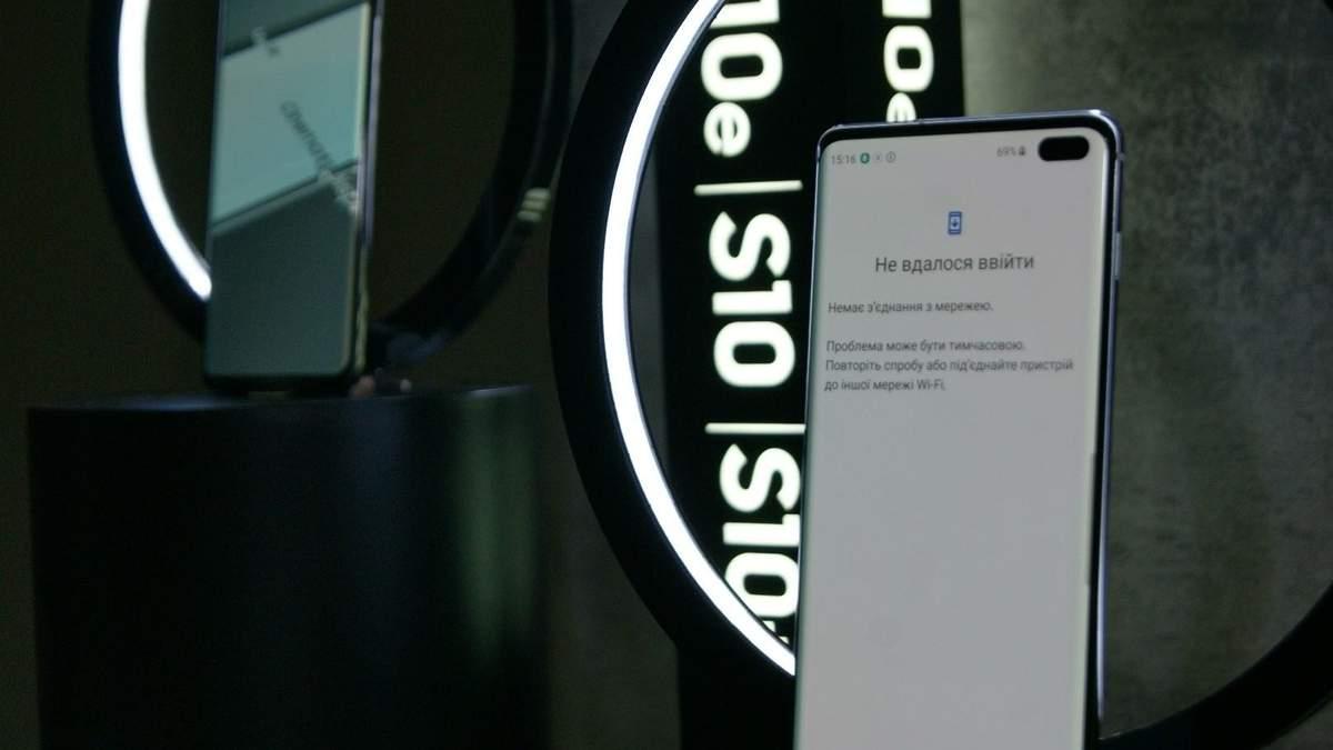 Презентация смартфонов Samsung Galaxy S10 и Galaxy S10+ в Киеве: как это было