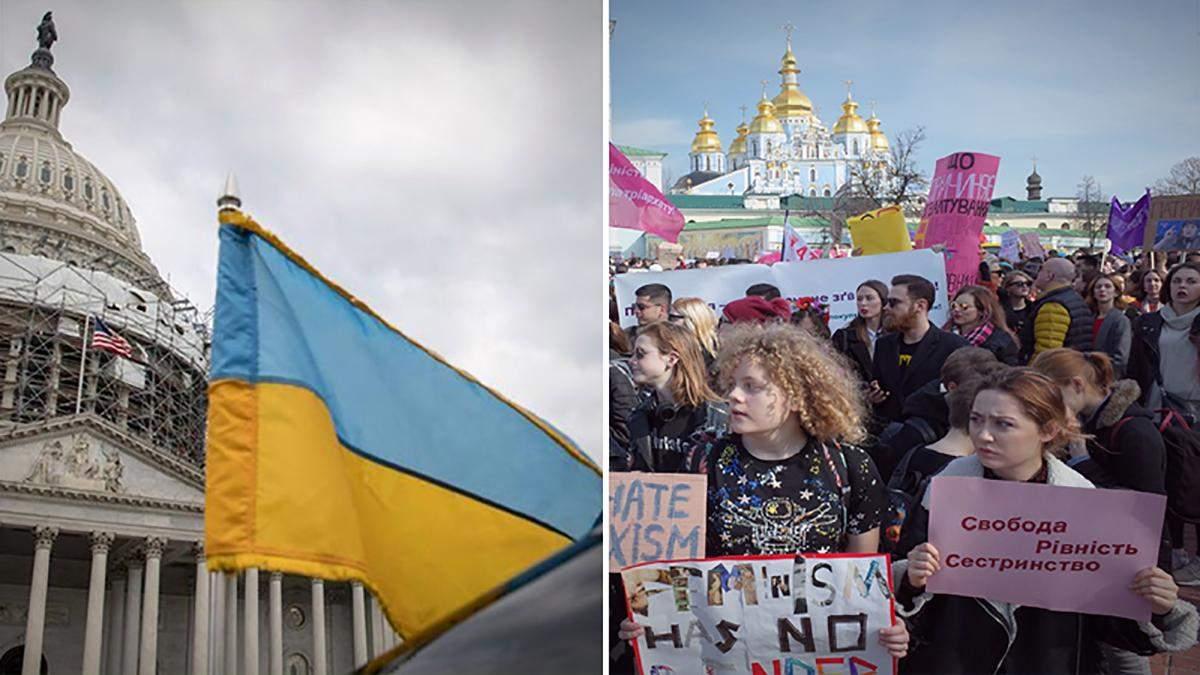 Головні новини 8 березня: новий законопроект США щодо Криму та конфліктне 8 березня в Україні