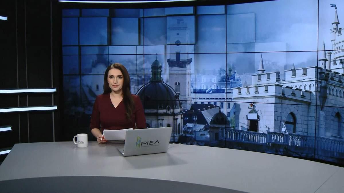 Випуск новин за 13:00: Акція проти сім'ї Гладковських. ДТП за участі дитини-водія у Києві