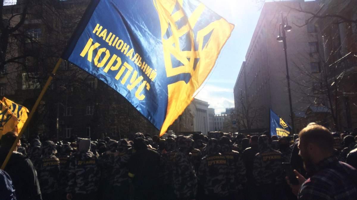 Более двух тысяч человек в Киеве вышли на акцию против семьи Гладковских: фото и видео