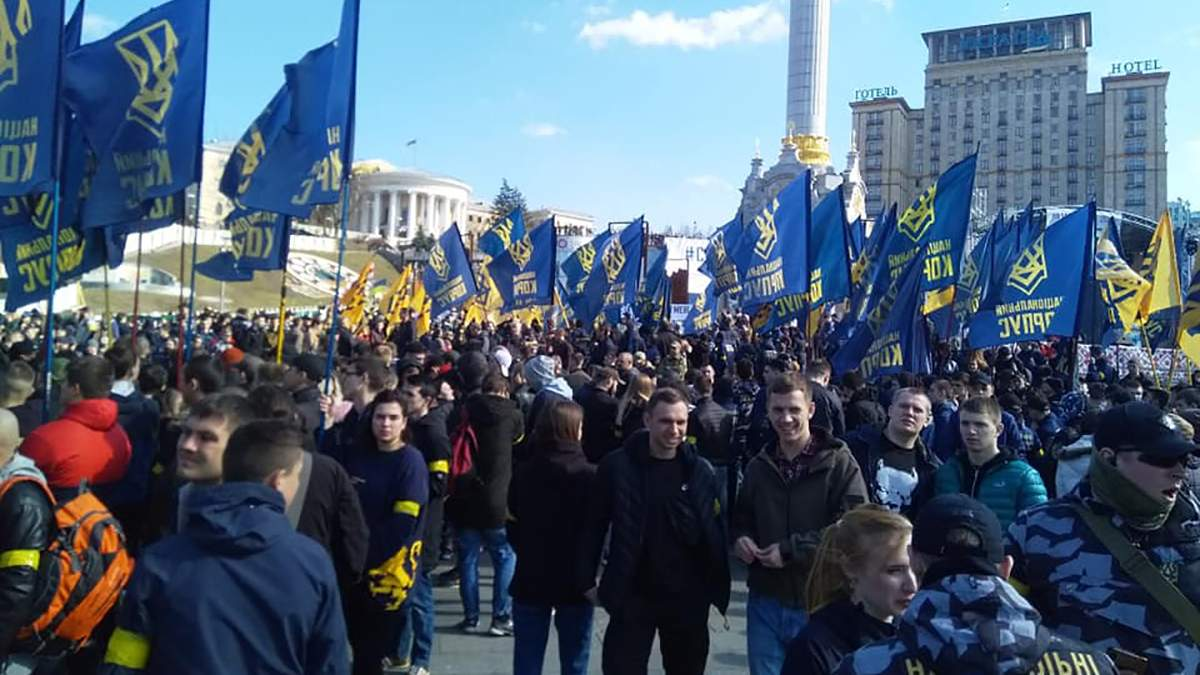 """""""Нацкорпус"""" готує масштабну акцію на Майдані: у США попередили про можливе насильство"""