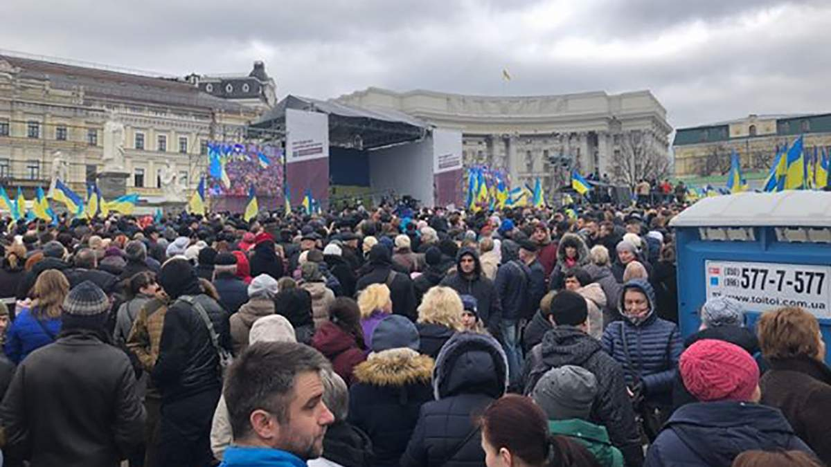 Мітинг на підтримку Порошенка в Києві: