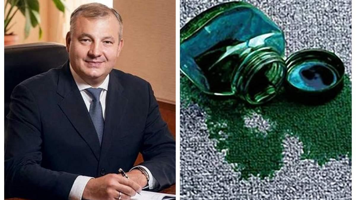 У Києві суддю облили зеленкою