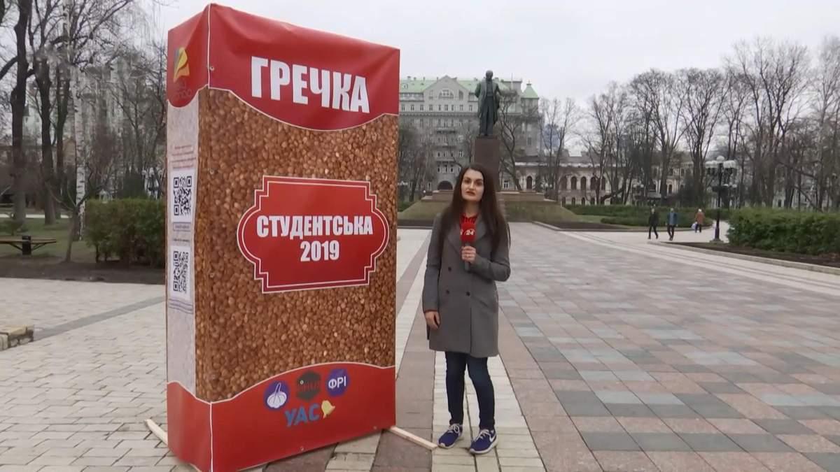Величезні пачки гречки, як заклик не продавати голос, почали з'являтись по Києву: фото, відео