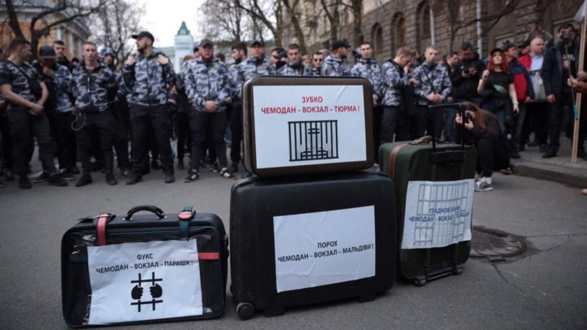"""Відбулась чергова акція """"Нацкорпусу"""" проти корупційного скандалу в """"Укроборонпрому"""""""