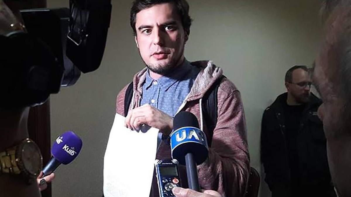 Суд виправдав активіста, який агітував проти Зеленського