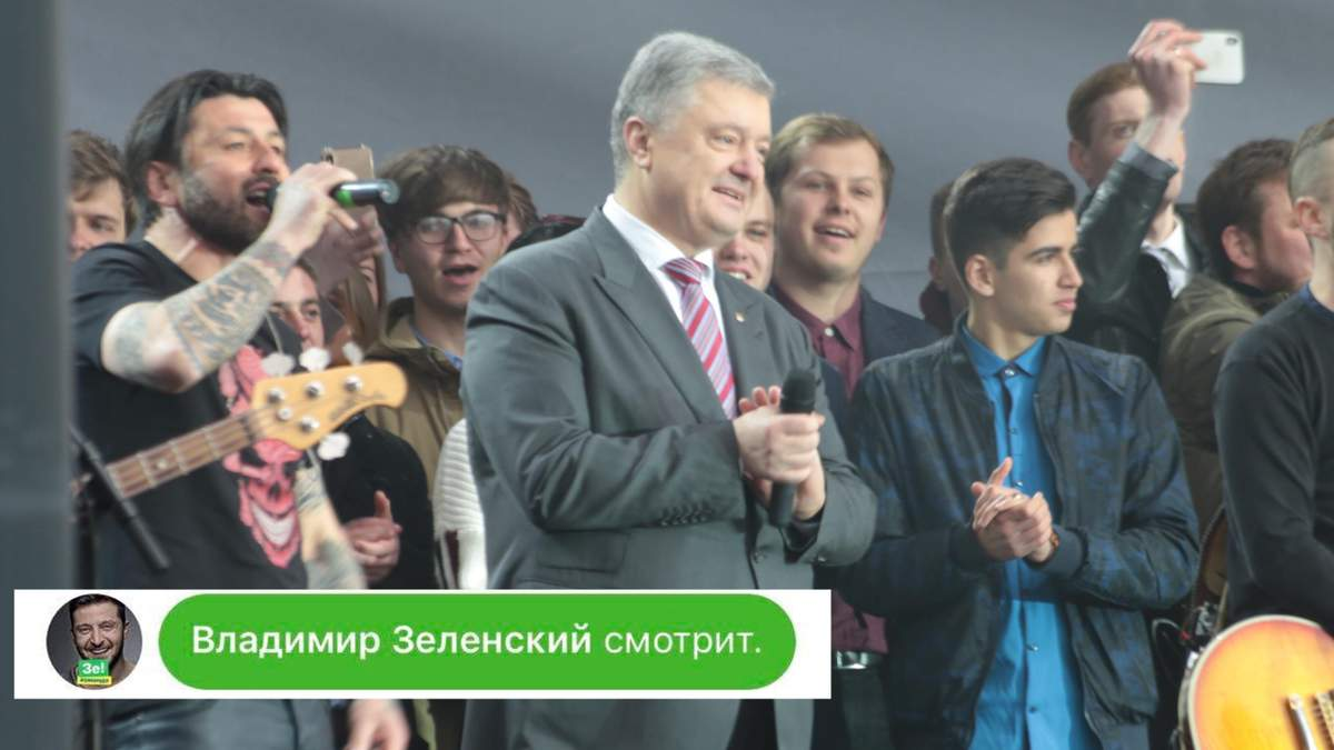 Дебаты 14 апреля 2019 - Порошенко на стадионе и Зеленский в онлайне - новости