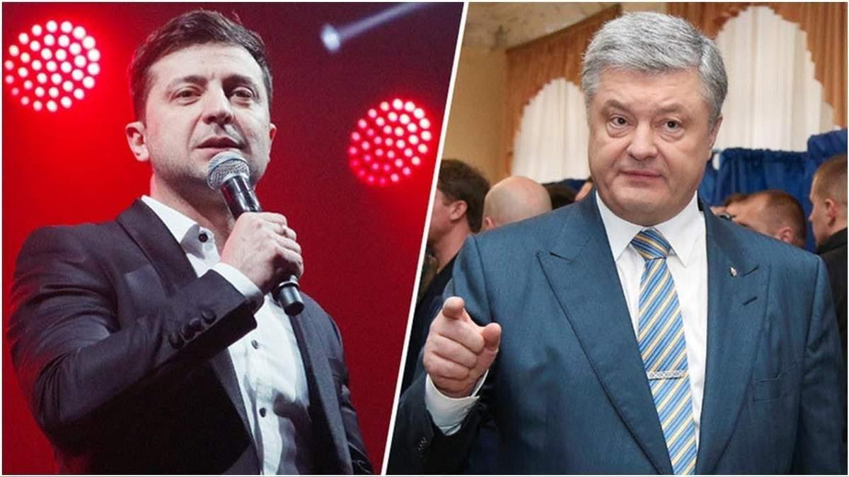 Що відбувається у штабах Зеленського та Порошенка: фото та відео