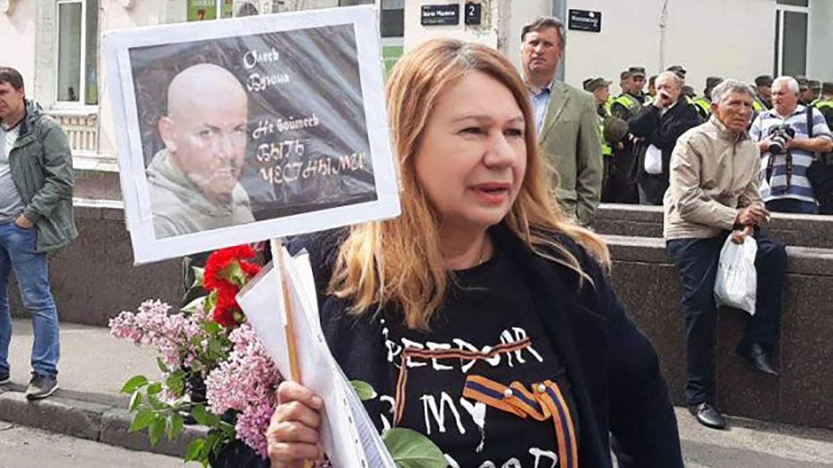 Елену Бережную задержали за георгиевскую ленту