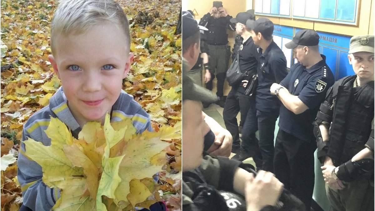Засідання суду над поліцейськими-вбивцями 5-річного хлопчика: відео