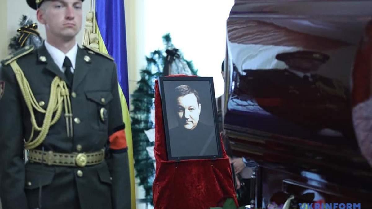 Похорон Дмитра Тимчука 22 червня 2019 - фото, відео з похоронів