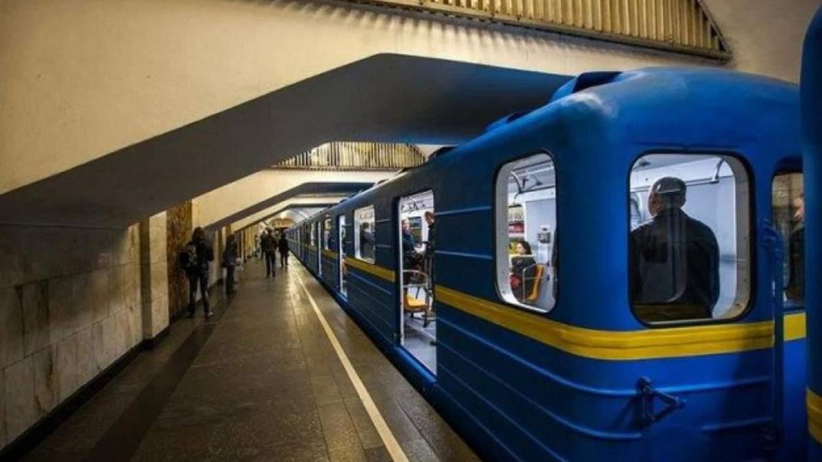 КиївПрайд 2019 - у Києві обмежать роботу 3 станції метро