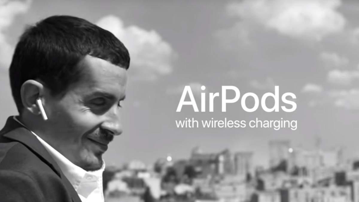Рекламу навушників AirPods зняли у Києві: відео