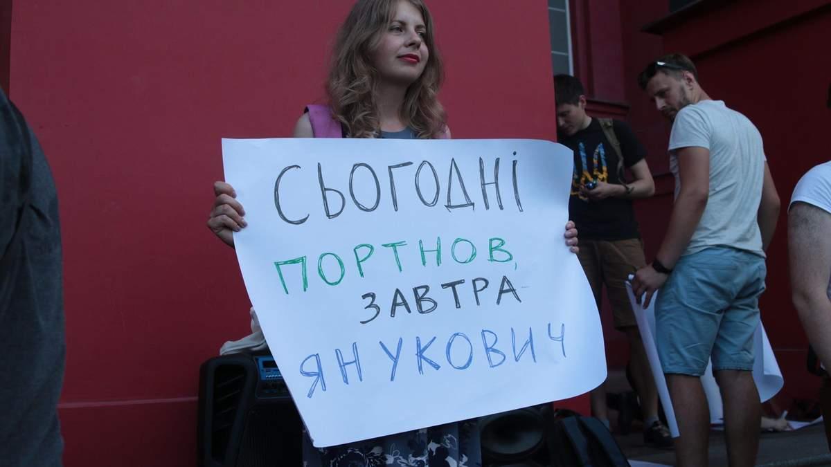 Сьогодні він, а завтра Янукович: випускники КНУ розповіли про Портнова і його минуле