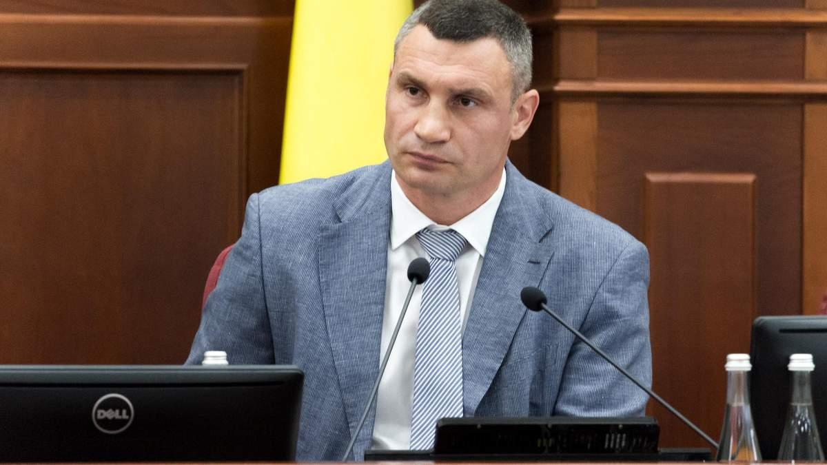 Богдан просит уволить Кличко с должности мэра – текст заявления