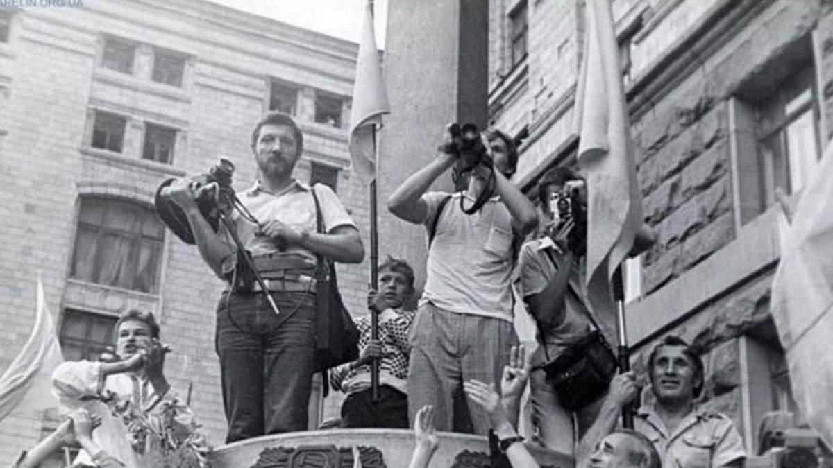 Підняття синьо-жовтого прапора над Києвом, 24 липня 1990 року