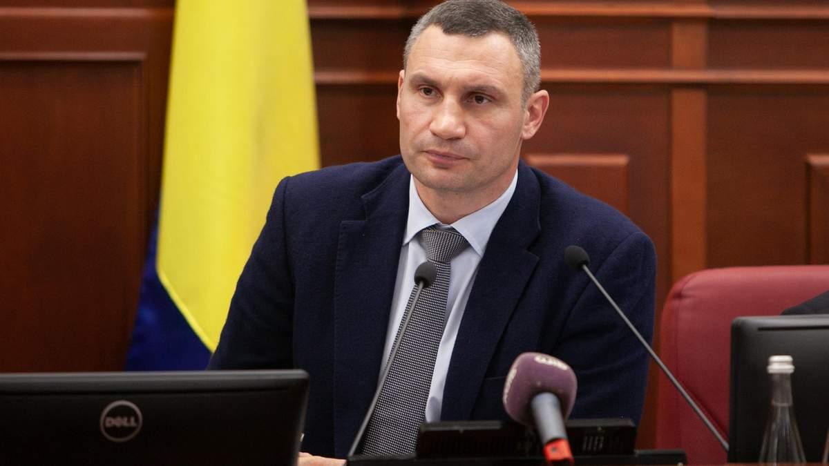 Кличко вперше прокоментував ймовірну відставку з посади мера Києва