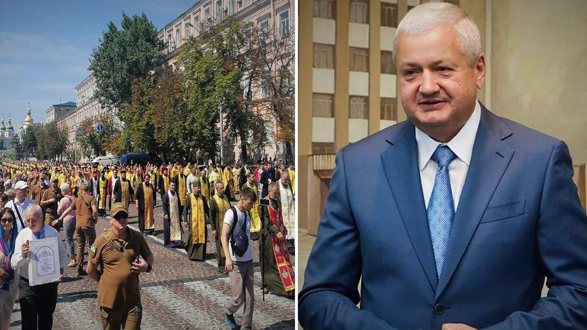 Новини України 28 липня 2019 – новини України і світу