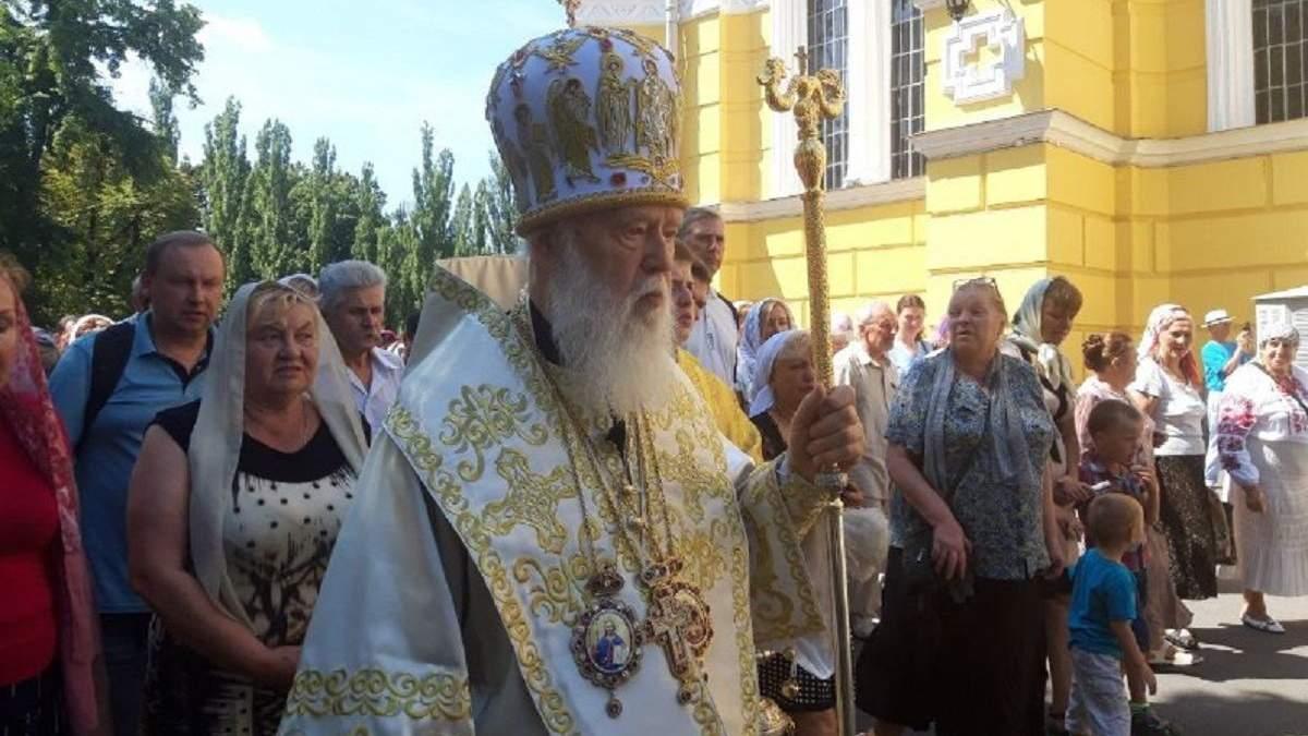 Крестный ход 2019 Киев – УПЦ Киевский патриархат – видео, фото