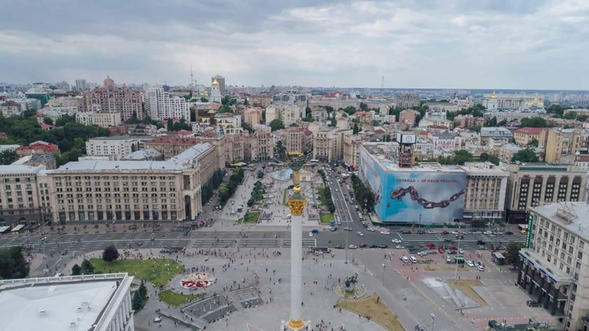 У Києві обмежили рух: які вулиці перекрили